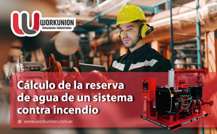 Cálculo de la reserva de agua de un sistema contra incendio